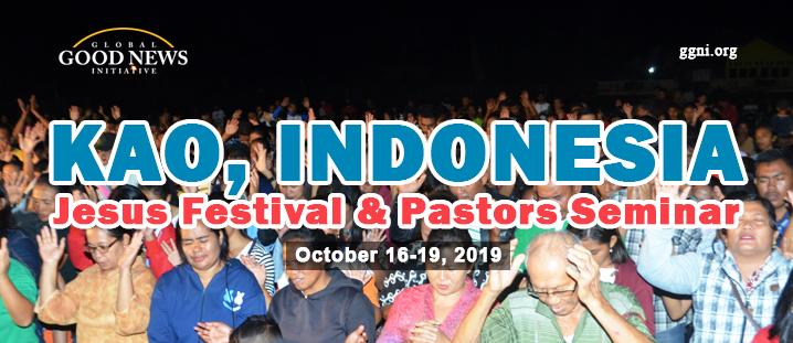 Kao-festival-web-banner