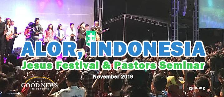 alor-festival-web-banner