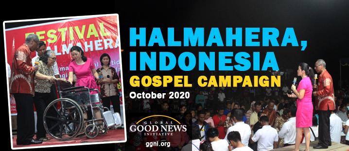 halmahera-2020-festival-web-banner